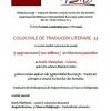 """Colocviile de traduceri literare 33 – Haris Vlavianós """"η αρχιτεκτονική του πάθους  /  architectura pasiunilor"""""""