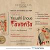 "Lansarea romanului istoric ""Favorita"", de Yasushi Inoue, la Librăria Humanitas de la Cișmigiu"
