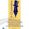 Festivalul Dramaturgiei Românești Contemporane, ediția I