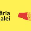 """""""Sezonul de dans contemporan CNDB – București în mișcare, 2017"""""""