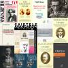 Editura Muzeul Literaturii Române, la Gaudeamus 2017