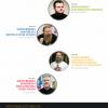 """Atelierele de formare """"Cum să învâț să mărturisesc adevărul"""", în cadrul Zilelor Pro Vita Iași 2017"""