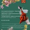 """""""Magia penelului"""" – expoziție de lucrări semnate de artistul israelian Baruch Elron, la ICR Tel Aviv"""
