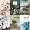 Oferta de literatură română a Editurii Polirom la Gaudeamus 2017