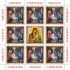 Marca poștală vestește Nașterea Domnului