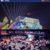 Institutul Cultural Român s-a afiliat la Creative Industries Federation