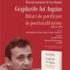 """""""Grajdurile lui Augias"""", de Dan Pavel, în discuţie la Bucureşti"""