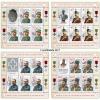 """Emisiunea de mărci poștale """"Glorie Eternă Eroilor Primului Război Mondial"""""""