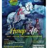 """Teatrul """"Stela Popescu"""" anunță ultimele spectacole ale anului pentru elevii bucureşteni"""
