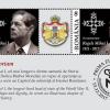 """Emisiunea filatelică """"In memoriam, Regele Mihai I (1921-2017)"""""""