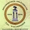 """Inaugurarea monumentului """"Apărătorii orașului Galați"""""""