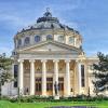 """Deschiderea anului aniversar, la Filarmonica """"George Enescu"""""""