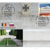 """Emisiune filatelică comună """"ROMÂNIA – SLOVACIA""""- 25 de ani de relații diplomatice"""