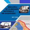 """Expoziția """"Mișcarea de Eliberare Națională din Basarabia. 1917 – 1918"""", la Soroca"""