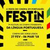 "Filmul ""Scurcircuit"", la São Jorge"