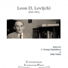 """""""Leon Levițchi-Archive. Ironia lui Byron. Teza mea de licență"""""""