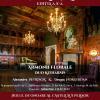 Duo Kitharsis, invitat să concerteze în Holul de Onoare al Castelului Pelișor