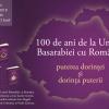 """""""100 de ani de la Unirea Basarabiei cu România– puterea dorinţei şi dorinţa puterii"""", la Brașov"""