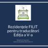 Rezidenţele FILIT pentru traducători străini – start înscrieri