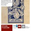 """Expoziția """"Ex libris meis"""" – """"Din cărțile mele"""", la Palatul Suțu"""