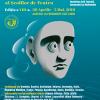 """Festivalul Internaţional al Şcolilor de Teatru """"ClassFest"""", ediţia a VIII-a"""