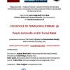 """Colocviile de Traduceri Literare 38: """"Poezia lui Kavafis urcă în Turnul Babel"""""""