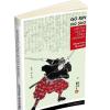 Gorin no shō de Miyamoto Musashi a apărut și în România
