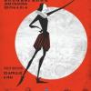 A XI-a ediție a Festivalului Internaţional Shakespeare, la Craiova