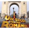 """""""Un secol pentru România"""" – Celebrarea anului 1918: Visul modernităţii 100 de ani mai târziu"""