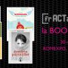 frACTalia, în cadrul Târgului de carte Bookfest 2018