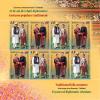 """Emisiune comună de mărci poștale """"ROMÂNIA – THAILANDA, 45 de ani de relaţii diplomatice"""""""