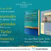 Editura Omonia lansează cele mai recente cărți