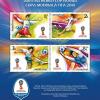 """Emisiunea de mărci poștale """"Cupa Mondială FIFA 2018"""""""