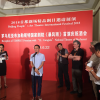 """La Beijing, spectacolul TNB """"Furtuna"""" s-a jucat cu casa închisă şi cu un formidabil succes"""