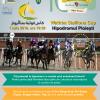 Premieră istorică la Hipodromul de la Ploiești:  curse de galop cu participare internațională