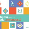 Festivalul Strada Armenească- ediția a cincea
