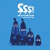 """""""Șșș! Avem un plan"""", un nou titlu premiat în portofoliul editurii Cartea Copiilor"""