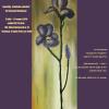 """Expoziția de pictură """"Simfonia culorilor"""" semnată de artistul israelian Emanuel Nisipeanu, la ICR Tel Aviv"""