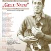 """Festivalul Internațional """"Gellu Naum"""", ediția a treia"""
