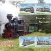 """Emisiunea de mărci poștale """"Locomotive, Mocănițe"""""""