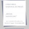 """Concursul Național de Proză """"Mihail Sadoveanu"""""""