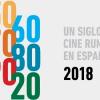 """Retrospectiva """"Un secol de cinema românesc"""", în Andaluzia"""