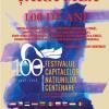"""Conferința și expoziția """"Țara mea – 100 de ani"""""""
