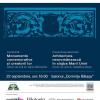 Conferință dedicată Centenarului Marii Uniri