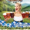 Oktoberfest, la Gura Humorului