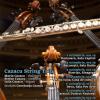 """""""Clasic la puterea a treia"""" – un nou turneu naţional cu violoncelistul Marin Cazacu şi invitaţii săi"""