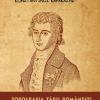 """""""Topografia Țării Românești"""", de Constantin Caracaș"""