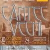 """""""100 de ani în 100 de concerte"""": Evenimentele celei de-a doua săptămâni"""