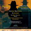"""Festivalul Internaţional """"Serile de chitară"""", ediţia a VIII-a"""