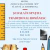 """Școala în spațiul tradițional românesc"""